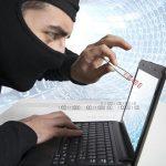 Sicherheitsrisiken bei Angriffen